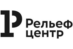 Рельеф-Центр