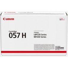 Canon cartridge 057 h 3010c002 тонер-картридж для canon mf443dw/mf445dw/mf446x/mf449x/lbp223dw/lbp226dw/lbp228x, 10000 стр. (gr)