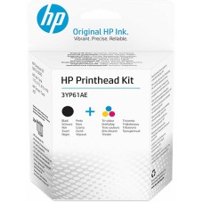 Hp printhead kit