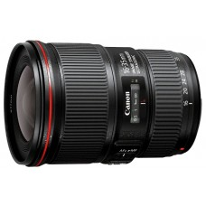 Объектив canon ef is usm (9518b005) 16-35мм f/4l черный