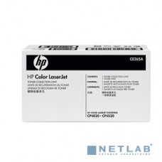 Hp laserjet cp4525 toner collection unit