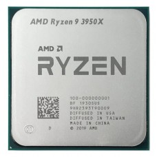Cpu amd ryzen threadripper 3950x box