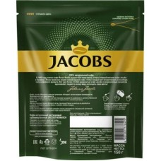 Кофе растворимый jacobs monarch 150г. (4251903)