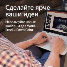 Office home and business 2019 russian russia only medialess