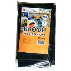 """Мешки для мусора, 160 л, черные, в пачке 5 шт., пвд, 65 мкм, 90х120 см, особо прочные, концепция быта """"профи"""", 0902"""