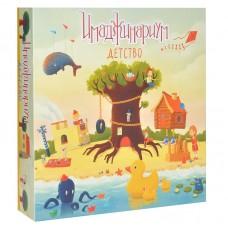 """Игра настольная cosmodrome games """"имаджинариум. детство"""", картонная коробка"""