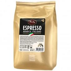 """Кофе в зернах paulig """"espresso arabica italiano"""", вакуумный пакет, 1кг"""