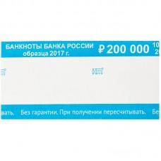 Бандероль кольцевая 2000 руб. 500шт.